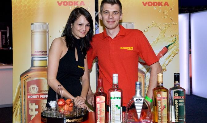 Компания и водка родом из Немирова