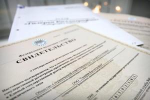 Наследование долей в ООО: на общих основаниях, но с ограничениями, обозначенными уставом